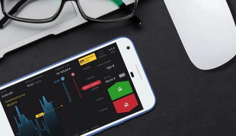 बिनोमो व्यापार ऐप डाउनलोड
